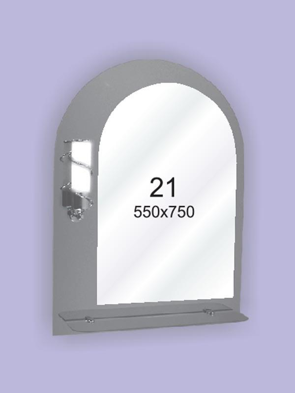Зеркало для ванной комнаты 550х750 Ф21 БЕЗ СВЕТИЛЬНИКА