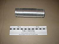 Труба водяная соеденительная КАМАЗ 740.1303256