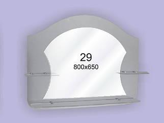 Зеркало для ванной комнаты 800х650 Ф29