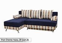 """Угловой диван """"Стелла"""" в ткани 3-й категории (ткань 20)"""