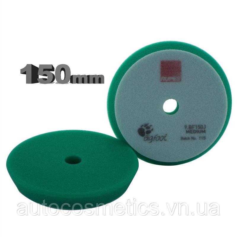 Полировальный круг RUPES Ø 130/150мм MEDIUM, зеленый