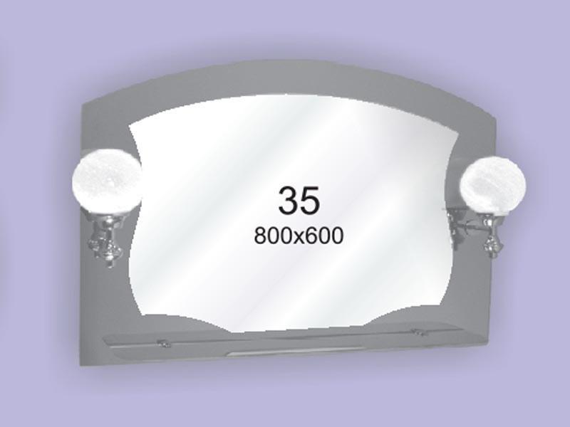 Зеркало для ванной комнаты 800х600 Ф35 БЕЗ СВЕТИЛЬНИКОВ