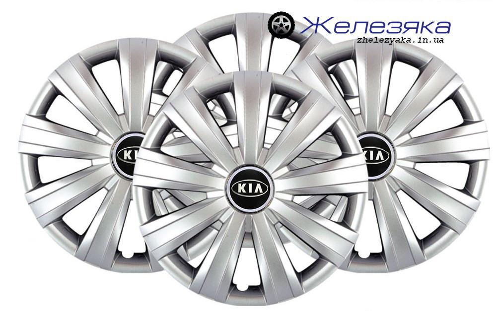 Колпаки на колеса SKS/SJS R15 №328 Kia