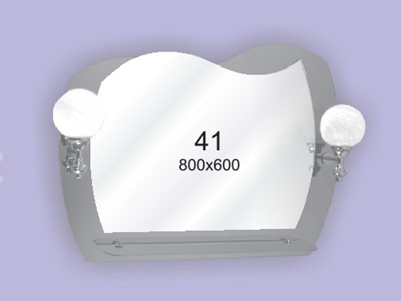 Зеркало для ванной комнаты 800х600 Ф41 БЕЗ СВЕТИЛЬНИКОВ