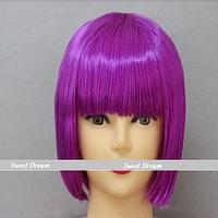 Новинка! Женский элегантный модный парик для вечеринок, стрижка каре боб, цвет фиолетовый