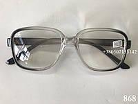 Очки для зрения, квадратные. Модель 868 серые, фото 1