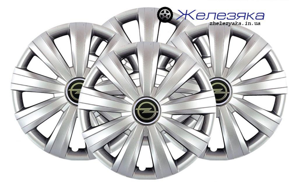 Колпаки на колеса R15 SKS/SJS №328 Opel