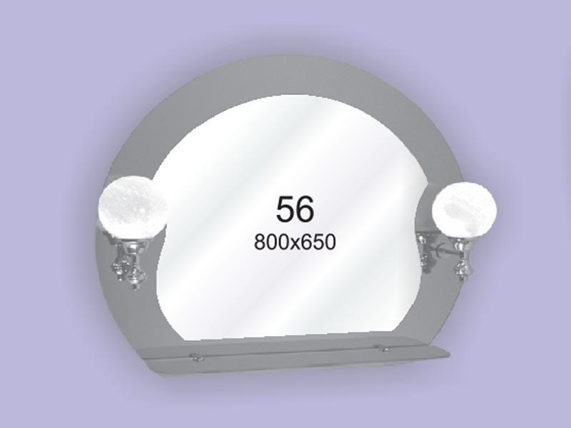 Зеркало для ванной комнаты 800х650 Ф56 БЕЗ СВЕТИЛЬНИКОВ