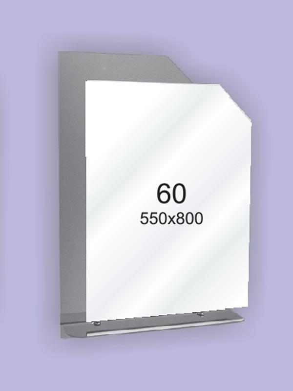 Зеркало для ванной комнаты 550х800 Ф60