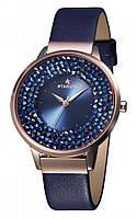 Годинник STARION l123 R/Blue синій рем.