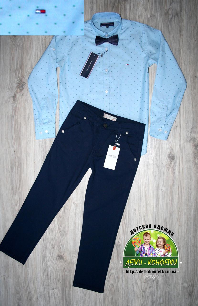 Яркий нарядный костюм для мальчика 7-8 лет: голубая рубашка и брюки