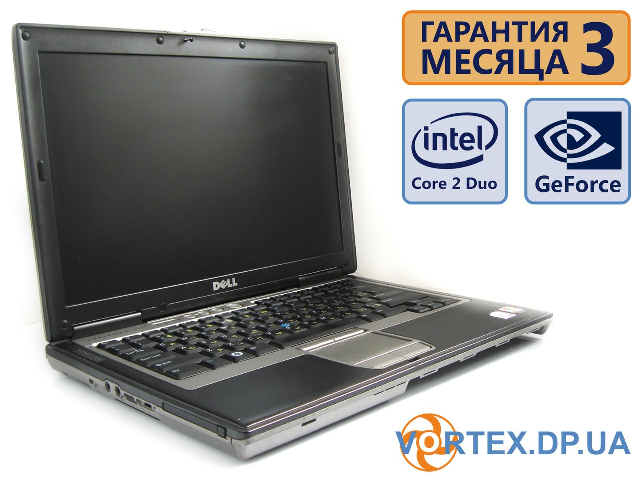 Ноутбук Dell Latitude D620 COM-port 14.1 (1280x800)/Intel Core 2 Duo T2400 (2x1.83GHz)/Quadro NVS 110M/RAM 2Gb/ HDD 80Gb/АКБ нет/Сост. 8.5/10 БУ