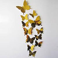 (12 шт) Набор бабочек 3D на скотче, ЗОЛОТЫЕ зеркальные
