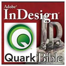 Компьютерная верстка и полиграфия (Adobe InDesign, QuarkXPress)