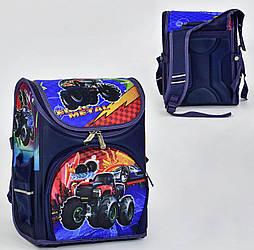 Рюкзак школьный N 00122 2 кармана, спинка ортопедическая