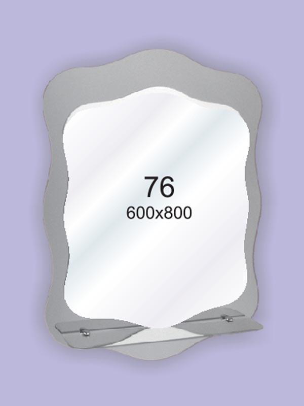 Зеркало для ванной комнаты 600х800 Ф76