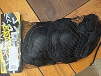 Защита для роликов,скейтов черная POWER