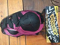 Защита для роликов,скейтов розово-черная POWER