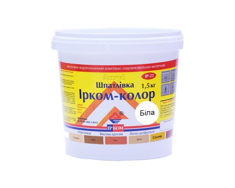Шпатлевка акриловая ІРКОМ-КОЛОР IP-23 для древесины белая 1,5кг
