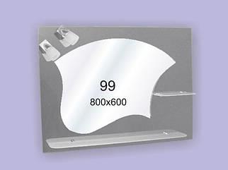 Зеркало для ванной комнаты 800х600 Ф99 БЕЗ СВЕТИЛЬНИКОВ