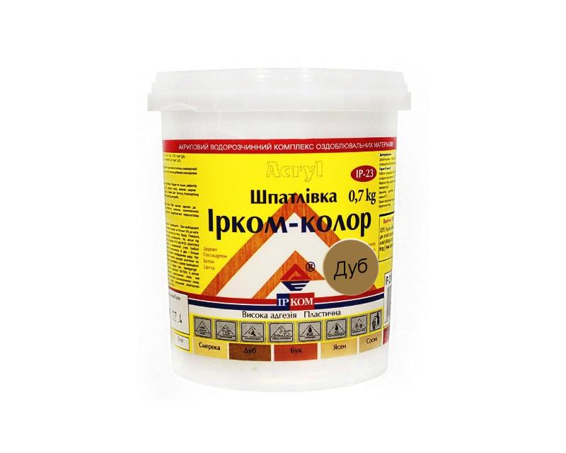 Шпатлевка акриловая ІРКОМ-КОЛОР IP-23 для древесины дуб 0,7кг