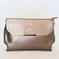 41fcb98443a7 Женские сумки Цвет бронзовый в Украине. Сравнить цены, купить ...