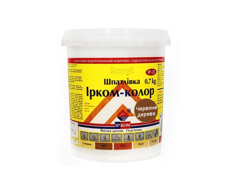 Шпатлевка акриловая ІРКОМ-КОЛОР IP-23 для древесины красное дерево 0,7кг