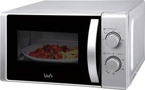 Микроволновые печи Vinis VMW-M2070S