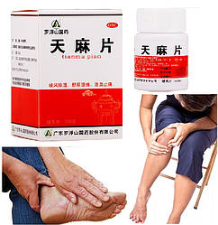 Препарат Tianma Pian Тяньма Пянь при судомах і спазмах кінцівок