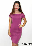 Легкое летнее платье, однотонное  46-48