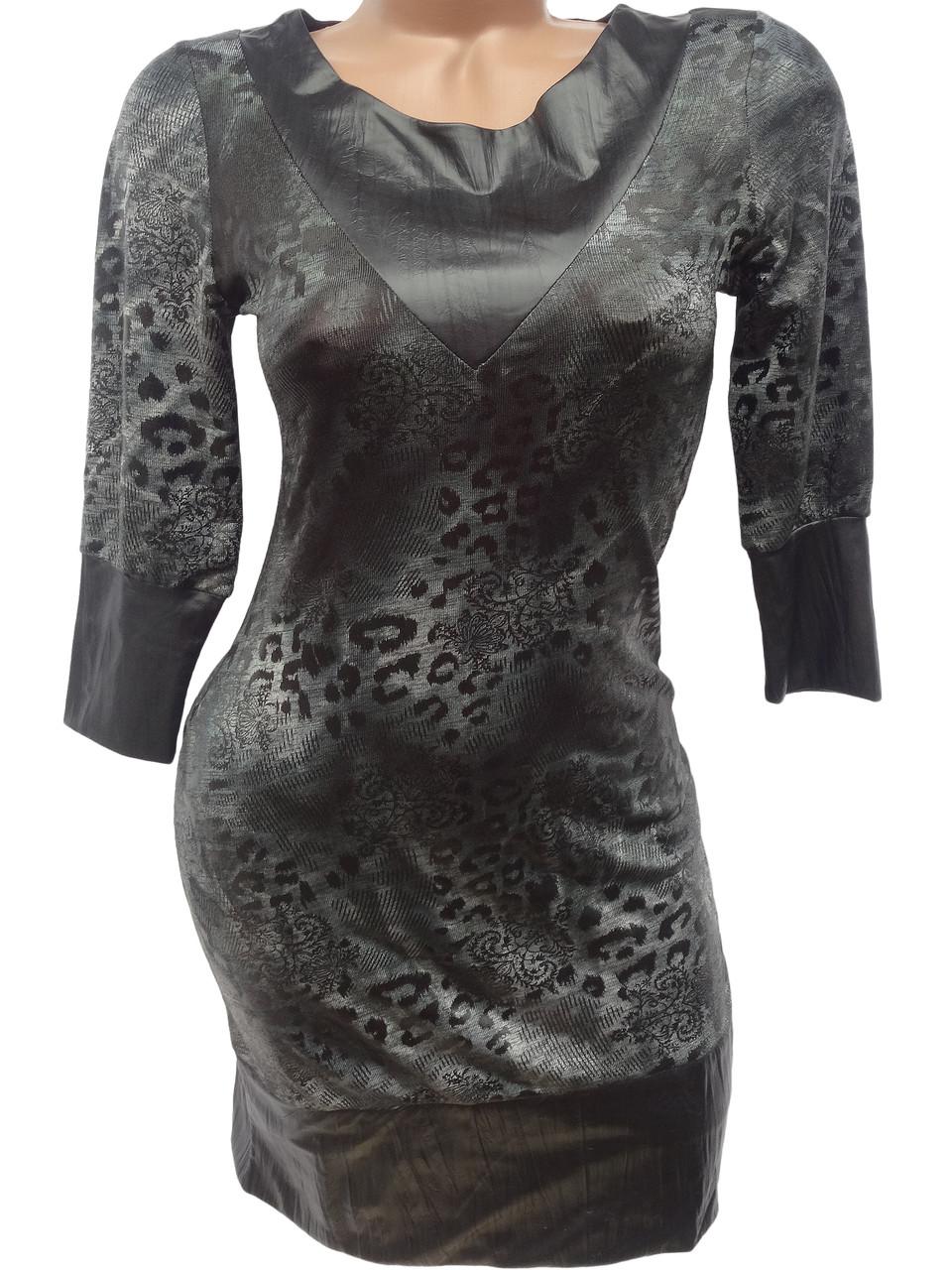 Модное черное платье (42,44)