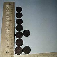Аппликация термоклеевая маленький тёмно коричневый круг