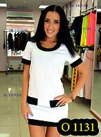 Платье оптом с коротким рукавом, фото 1