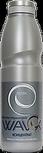 Фиксаж-перманент для завивки волос Wavex Estel