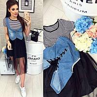 Женское платье + жилетка джинсовая