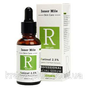 Сыворотка с ретинолом 2,5% омолаживающая от морщин Isner Mile
