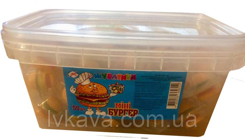 Желейные конфеты Міні Бургер Жувасики  , 50 шт х 10 гр, фото 2