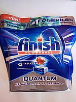 Таблетки для посудомоечных машин  Финиш Квантум Finish Quantum  32 шт
