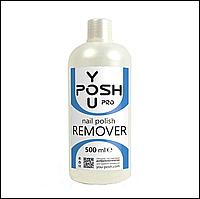 Жидкость для снятия гель-лака YouPOSH ТМ Nail Polish REMOVER 500 мл