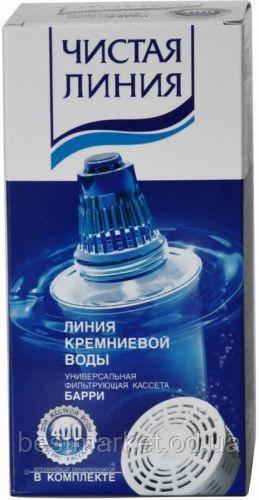 Картридж ЧИСТАЯ ЛИНИЯ  ЧЛ-64 БАРРИ