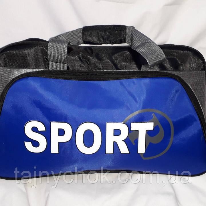 aa552dec017c Сумка спортивная синяя средняя, цена 182,70 грн., купить Одеса ...