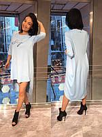 Купить летнее платье Sogo 2018 в интернет-магазине