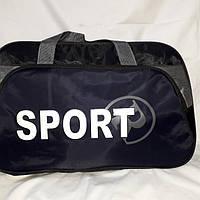 Спортивная Сумка Среднего Размера — в Категории