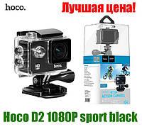 Экшн камера Hoco D2 1080P sport black , Wi-fi, 100% оригинал!, фото 1