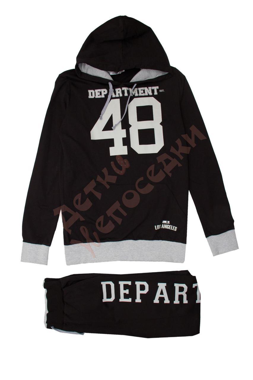 40533ef0 Спортивный костюм для мальчика