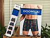 """Чоловічі стрейчеві боксери з бамбука марка """"DOOMILAI"""" Арт.D-01116(3XL,4XL), фото 2"""