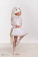 """Новогодний костюм для девочки """"Лошадка"""" (белая)"""