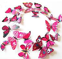 (12 шт) Набор бабочек 3D на магните МАЛИНОВЫЕ цветные