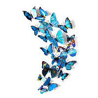 (12 шт) Набор бабочек 3D на магните, СИНИЕ цветные