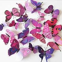 (12 шт) Набор бабочек 3D на магните, ФИОЛЕТОВЫЕ цветные